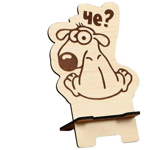 Фото - Ukid MARKET / Органайзер / Подставка под телефон Собачка, 7×8×15 см ukid market органайзер для одежды кармашки настенные человек паук 45х18 см