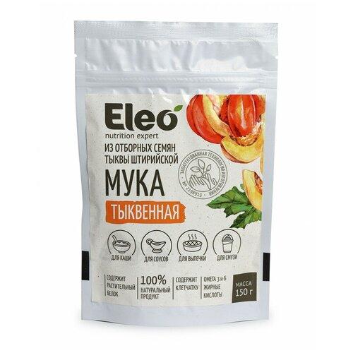 Мука тыквенная Eleo,150 гр