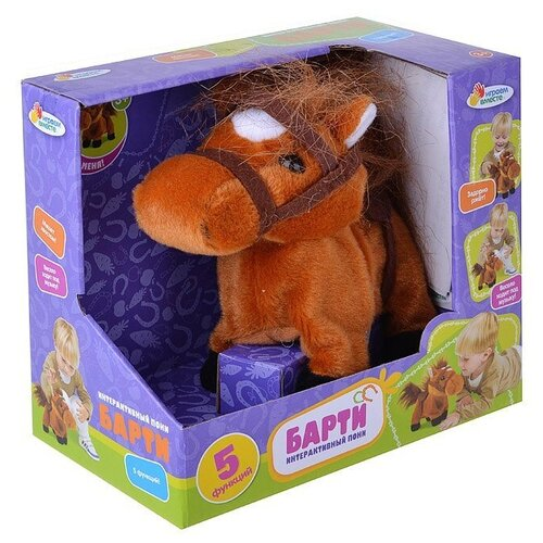 Купить Интерактивная игрушка Играем вместе Пони музыкальный, ходит (162735), коричневый, Роботы и трансформеры