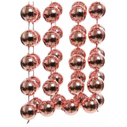 Бусы пластиковые гигант, цвет: розовый, 20 мм, 2,7 м, Kaemingk 001846