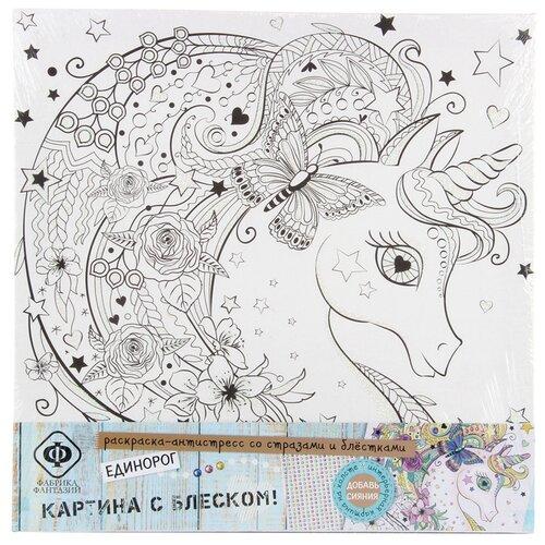 Фабрика Фантазий Роспись по холсту Единорог 29x29 см недорого