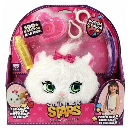 Игрушка-сумка Shimmer Stars Плюшевый котенок 12 см