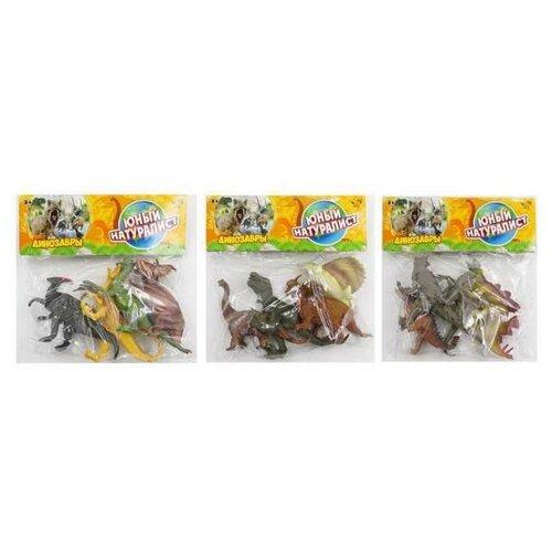 Фото - Игровой набор ABtoys Юный натуралист Фигурки динозавров , 4 штуки, в ассортименте 3 вида игровые наборы abtoys набор морских животных в чемоданчике юный натуралист