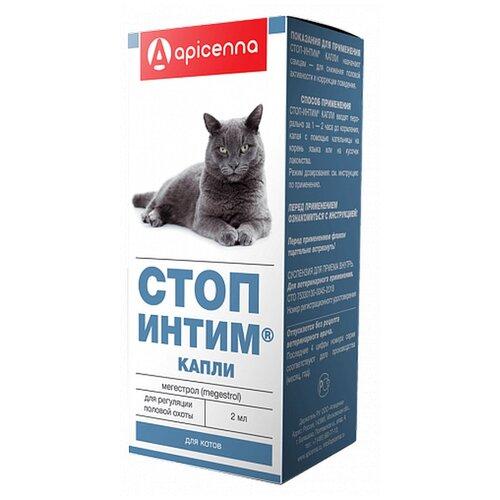 Apicenna Стоп-Интим капли для котов, для регуляции половой охоты 2 мл