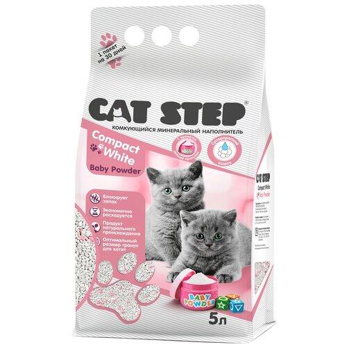 CAT STEP COMPACT WHITE BABY POWDER наполнитель комкующийся для туалета котят с ароматом детской присыпки (5 л) icat наполнитель комкующийся белый для туалета кошек с ароматом детской присыпки 5 кг