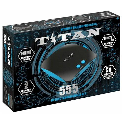 Игровая приставка Magistr Titan (555 игр) черный/голубой