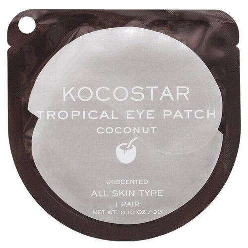 Kocostar Гидрогелевые патчи для глаз Tropical Eye Patch Coconut, 2 шт. недорого
