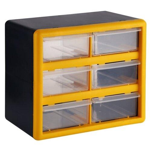 Органайзер DEKO DKTB10 26.5x16x23.5 см черный/желтый кресло deko 66х66х80 см