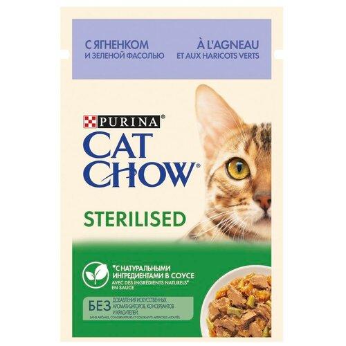 Фото - Влажный корм для стерилизованных кошек CAT CHOW с ягненком, с зелёной фасолью 85 г (кусочки в соусе) влажный корм для кошек cat chow с ягненком с зелёной фасолью 34 шт х 85 г кусочки в желе