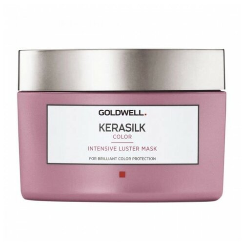 Goldwell KERASILK COLOR Интенсивная маска для блеска окрашенных волос, 200 мл недорого