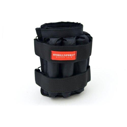 Манжеты регулируемые 2 кг (под грузы 2х2 кг, 500 гр -8 шт) Черный