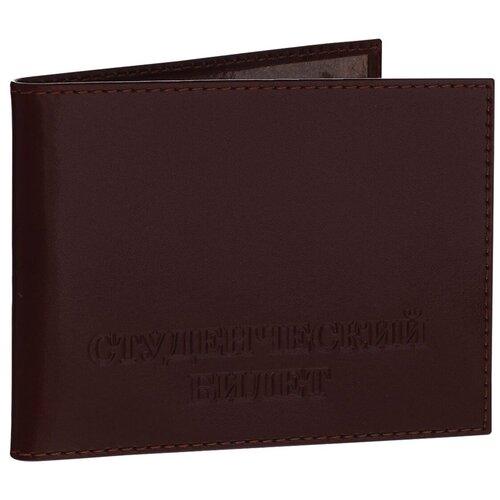 Обложка для студенческого билета Befler Classic F.12.-1, коричневый