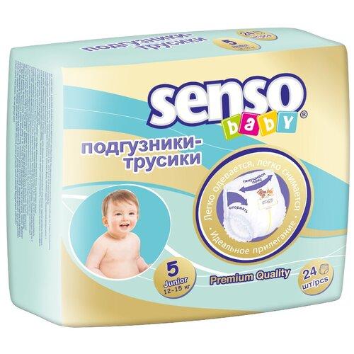 Купить Senso baby трусики 5 (12-15 кг) 24 шт., Подгузники