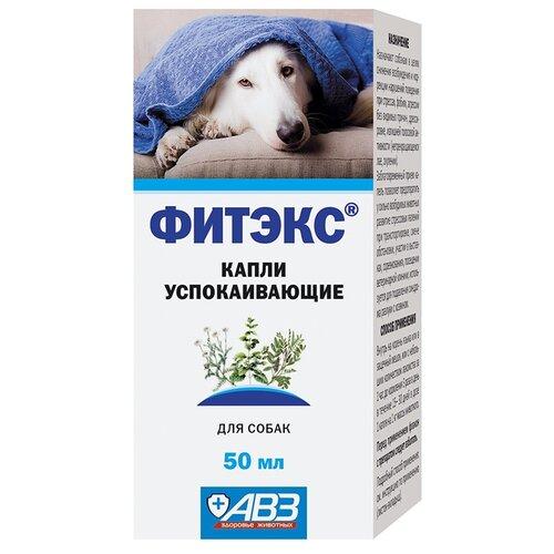 Капли успокаивающие АВЗ FITEX на растительной основе для собак крупных пород 50мл