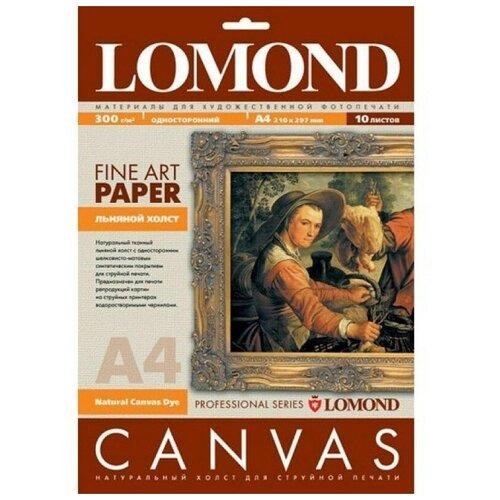 Фото - Холст Lomond A4 Natural Canvas Dye 0908411 300г/м2 10лист., белый холст lomond xl natural canvas dye 400 мкм 0 610x10 м 50 8 мм 1207011