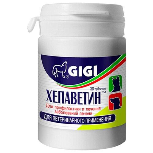Препарат GIGI ХЕПАВЕТИН для собак и кошек для профилактики и лечения заболеваний печени (30 таблеток)