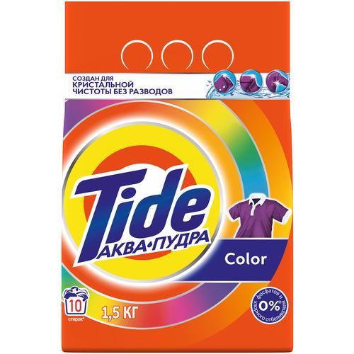 Фото - Стиральный порошок Tide Color (автомат), 1.5 кг стиральный порошок tide color автомат 4 5 кг