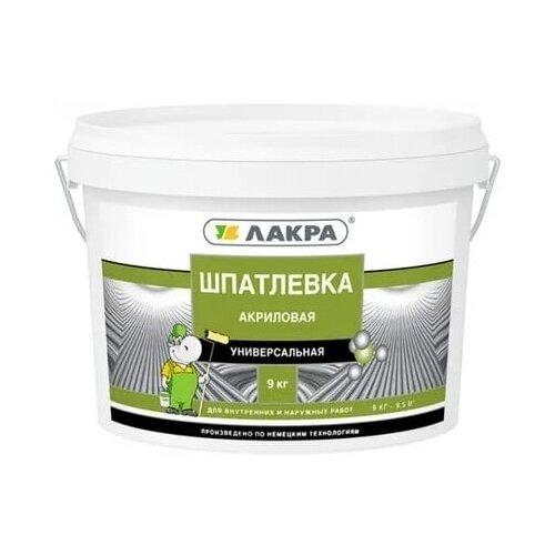 Шпатлевка Лакра акриловая универсальная, белый, 9 кг
