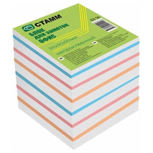 Купить СТАММ Блок для заметок Офис, 9х9х9 см (БЗ 56) белый/разноцветный, Бумага для заметок