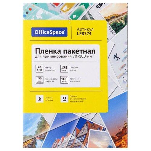 Фото - Пакетная пленка для ламинирования OfficeSpace 70*100 мм LF8774 125 мкм. 100 л. 100 шт. запарник для бани липа 12 л