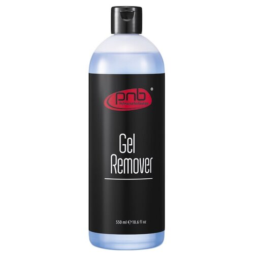 Professional Nail Boutique Жидкость для снятия гель-лака Gel Remover 550 мл runail professional жидкость для снятия мультилака и гель лака 2384 200 мл