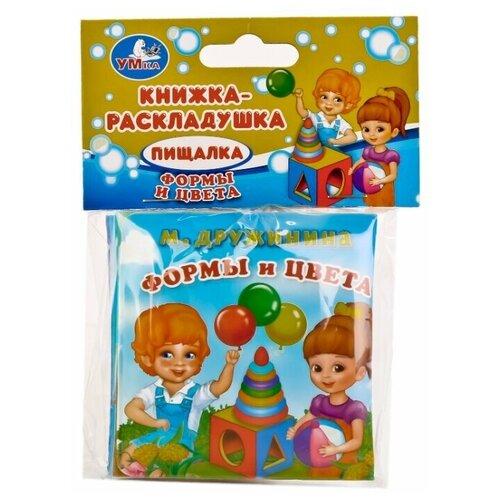 развивающая игрушка умка обучающее пианино м дружинина разноцветный Игрушка для ванной Умка М. Дружинина. Формы и цвета разноцветный