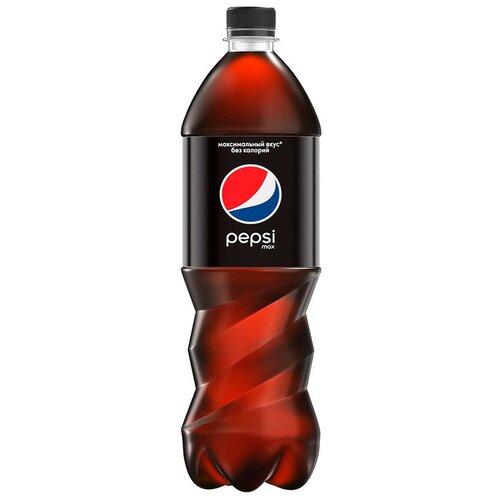 Фото - Газированный напиток Pepsi Max, 1 л pepsi напиток низкокалорийный вкус манго 0 5 л pepsi