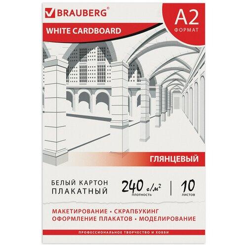 Белый картон мелованный плакатный BRAUBERG, A2, 10 л.