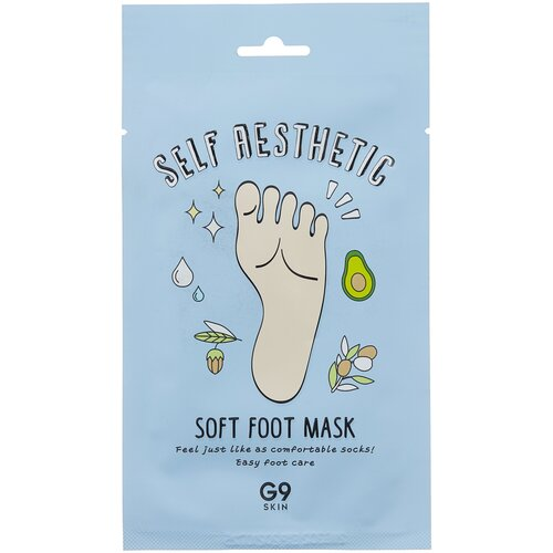 Berrisom Маска для ног Self Aesthetic Soft Foot Mask 12 г туба