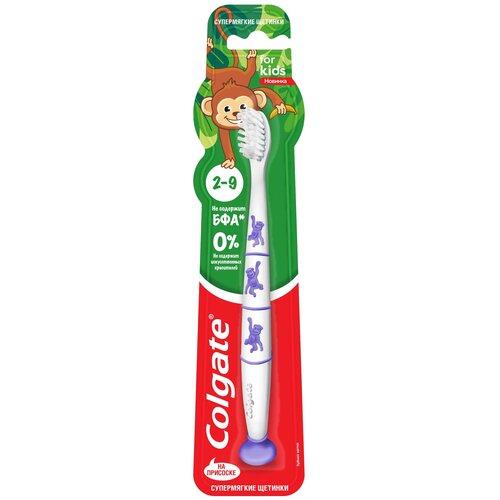 Купить Зубная щетка Colgate For kids 2-9 лет, белый/сиреневый, Гигиена полости рта
