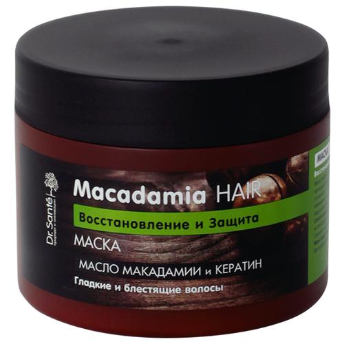 Dr. Sante Macadamia Oil and Keratin Маска для волос Восстановление и защита, 300 мл недорого