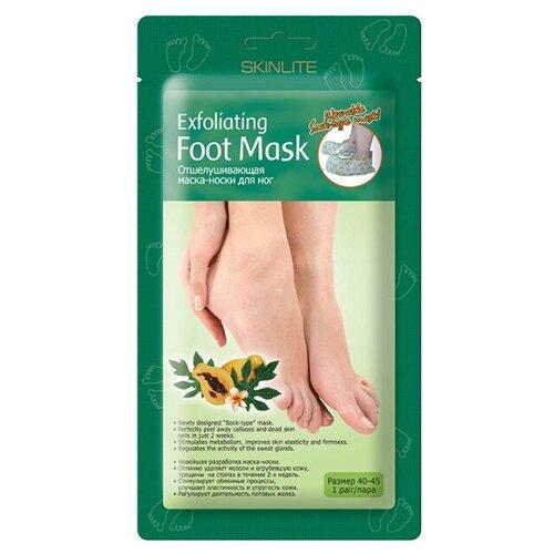 Skinlite Маска-носки для ног Отшелушивающая размер 40-45 40 мл