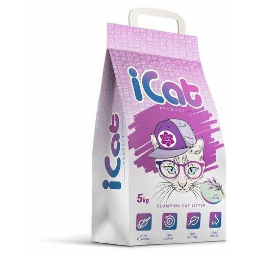 Комкующийся наполнитель iCat с ароматом лаванды, 5 кг icat наполнитель комкующийся белый для туалета кошек с ароматом детской присыпки 5 кг
