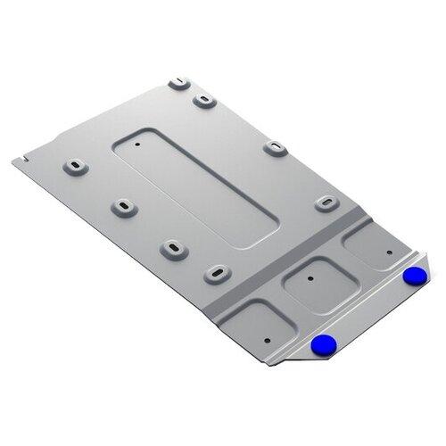 Защита коробки передач и раздаточной коробки RIVAL 333.0530.1 для BMW
