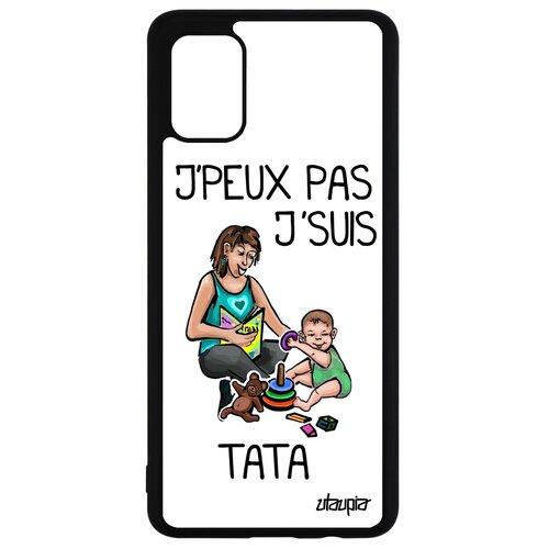 "Чехол на смартфон Samsung Galaxy A51, ""Не могу - стала тетей!"" Семья Пародия"