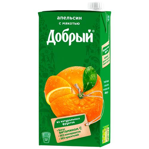 Нектар Добрый Апельсин, с крышкой, 2 л нектар добрый персик яблоко с крышкой 2 л