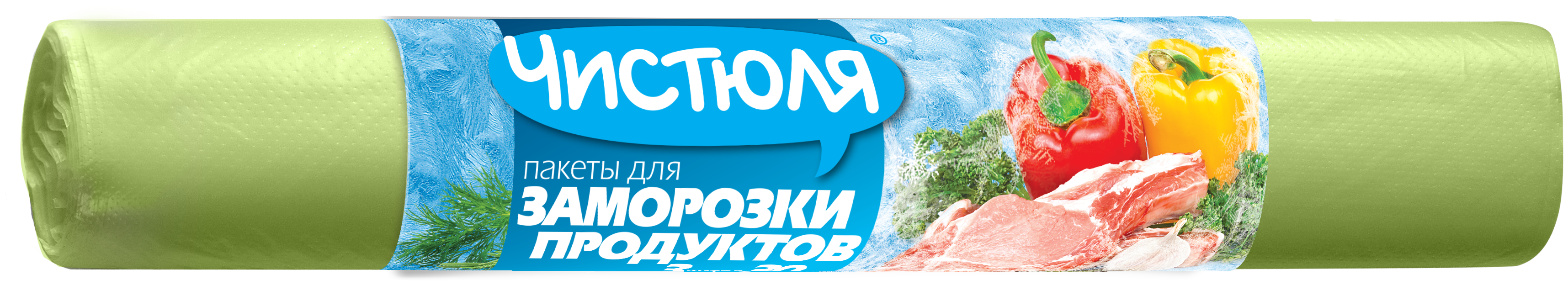 Пакеты для замораживания Чистюля — купить по выгодной цене на Яндекс.Маркете