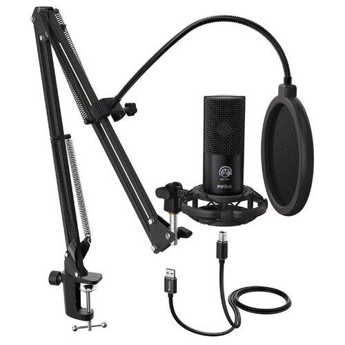 Микрофон Fifine T669 конденсаторный, компьютерный