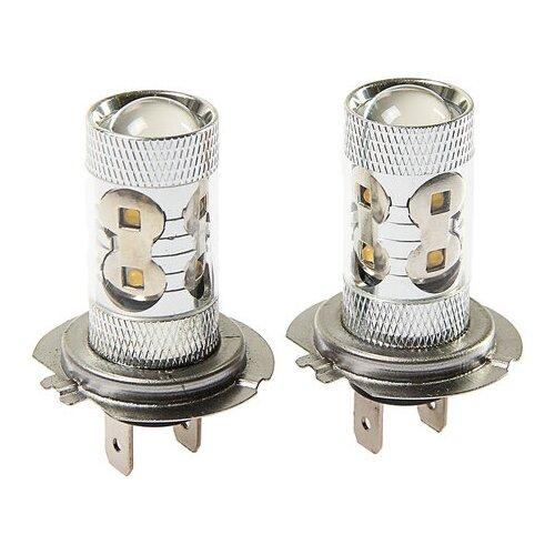 Лампа автомобильная светодиодная Torso 2612670 H7 50 W