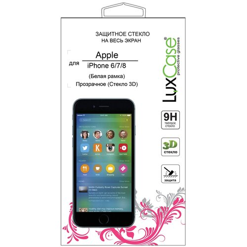 Защитное стекло LuxCase 3D FG для Apple iPhone 6/7/8 белый защитное стекло luxcase 2 5d fg для apple iphone xr белый