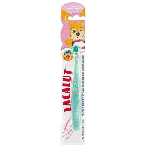 Купить Зубная щетка LACALUT Baby 0-4 лет, зеленый, Гигиена полости рта