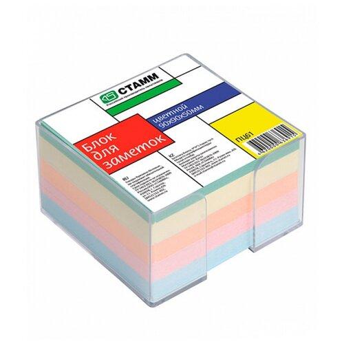 СТАММ Блок для записи Офис, 9х9х5 см, прозрачный пластиковый бокс (ПЦ61) разноцветный