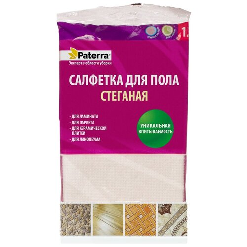 Салфетка стеганая для пола Paterra New, белый