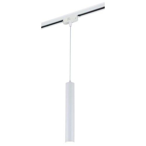 Трековый светильник-спот Syneil 2040-1TRW