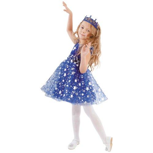 Купить Костюм пуговка Звездочка (2065 к-19), голубой/серебристый, размер 110, Карнавальные костюмы