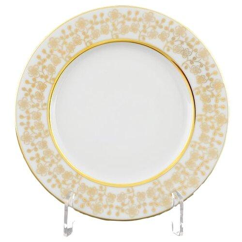 Тарелка десертная Виндзор, 17 см, Leander