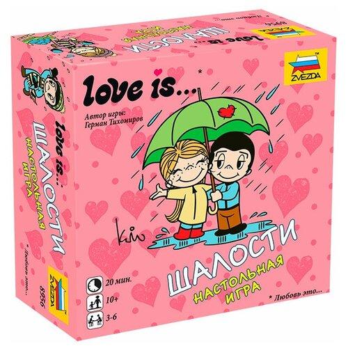 Настольная игра ZVEZDA Love is… Шалости