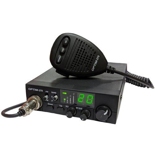 Автомобильная радиостанция Optim 270 (модель 2021 года)