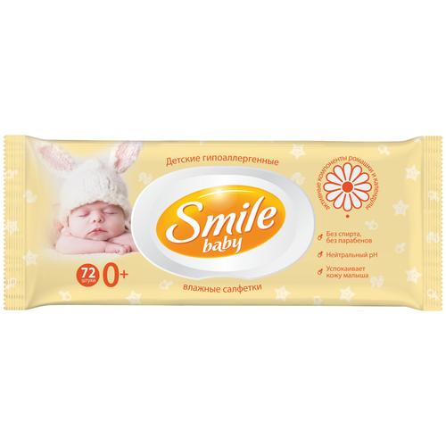 салфетки smile салфетки влажные ромашка и календула new born 72 шт Влажные салфетки Smile Baby с ромашкой и календулой, 72 шт.