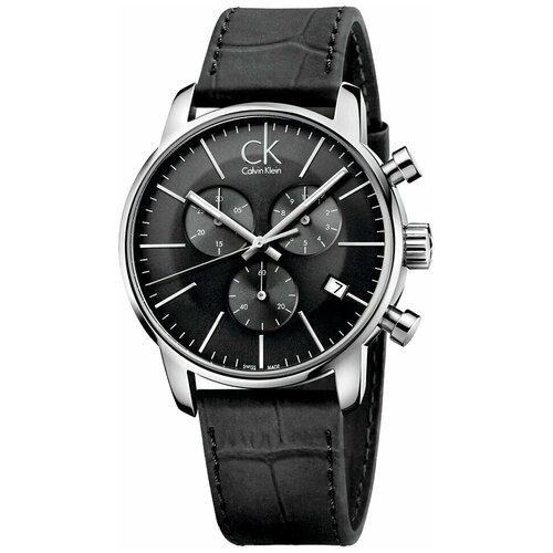 Наручные часы CALVIN KLEIN K2G271.C3 недорого